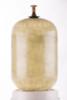 Композитный газовый баллон Ragasco LPG 18,2л. (Рагазко 18.2) (Hexagon Composites)
