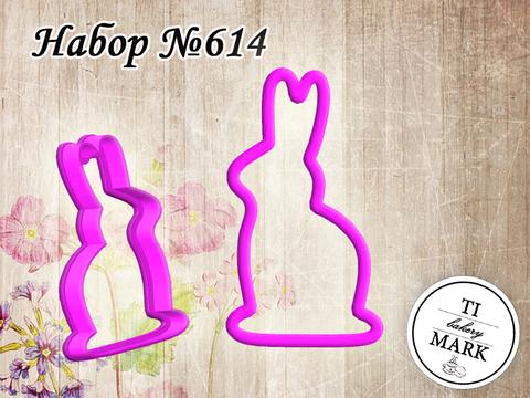 Вырубка №614 - Кролик