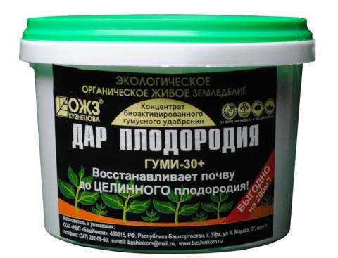 Гуми-30 ДАР Плодородия (концентрат) 0.5кг