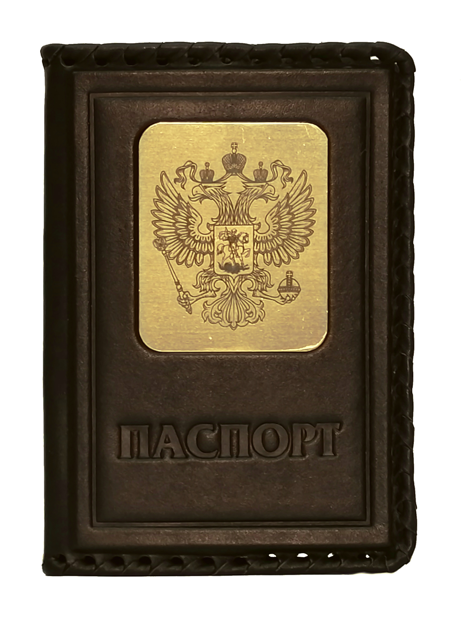 Обложка на паспорт | Герб РФ | Коричневый