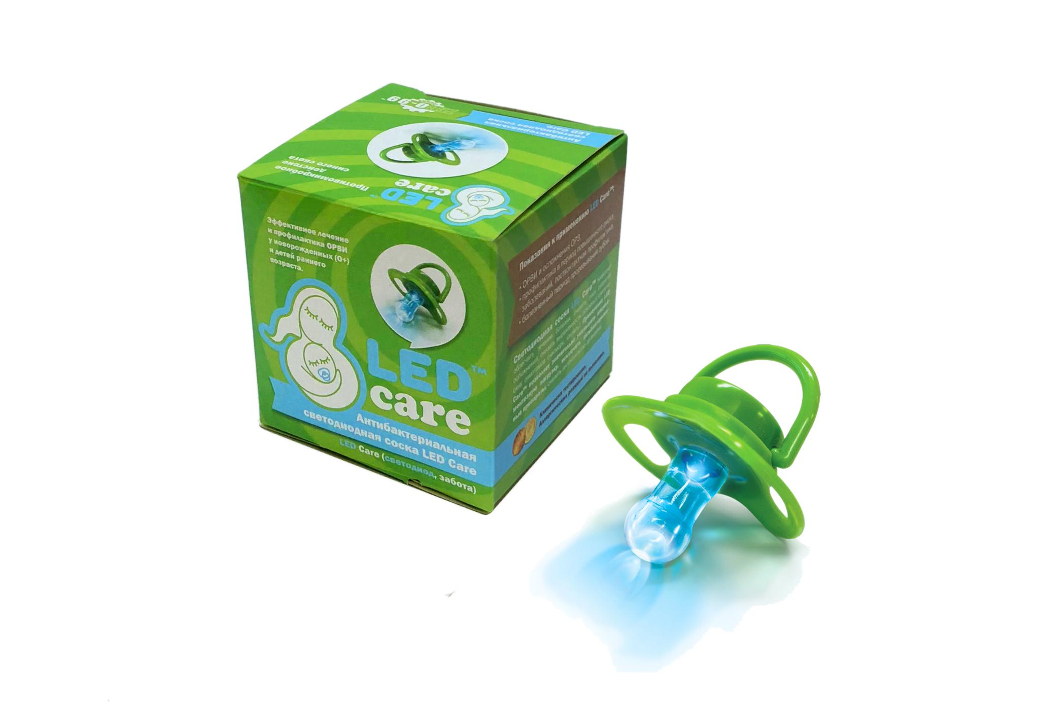 LEDcare антибактериальный терапевтический прибор, (0-99 лет)
