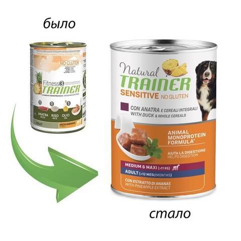 Влажный корм для собак TRAINER Natural No Gluten, при чувствительном пищеварении, утка, с цельными злаками (для средних и крупных пород)