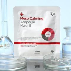 Маска шелковая Meso Calming Ampoule Mask  II