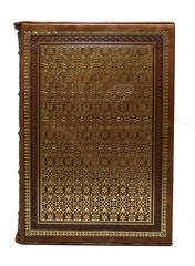Толстой Л. Н. Война и мир. (в 4-х томах)