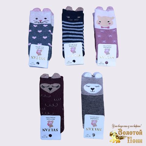 Носки махровые детские (3-8) 201107-Р8047