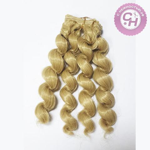 Волосы для кукол, трессы кудри-локоны, 15 см*1 метр.