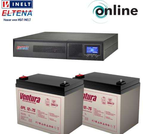 Комплект ELTENA E1000RTLT+GPL 12-75