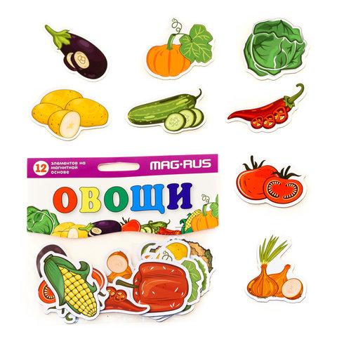 Набор Овощи, Анданте