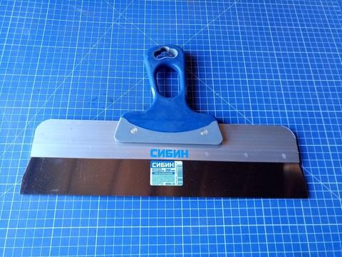 Шпатель СИБИН ФАСАДНЫЙ нержавеющий, алюминиевая направляющая, 2к ручка, 350мм