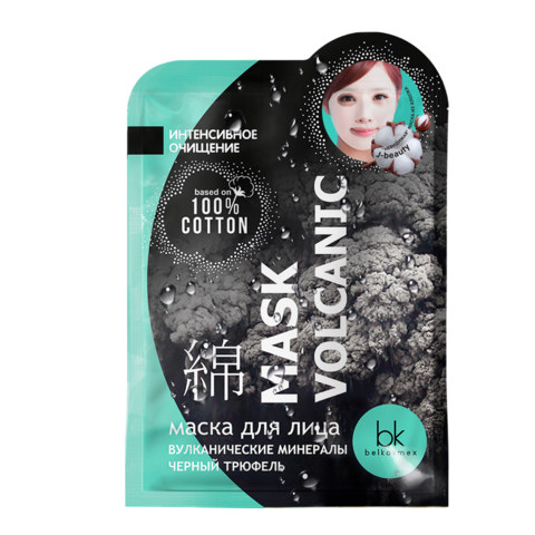 BelKosmex J-BEAUTY Маска для лица вулканические минералы черн.трюфель MASK VOLKANIC 19г