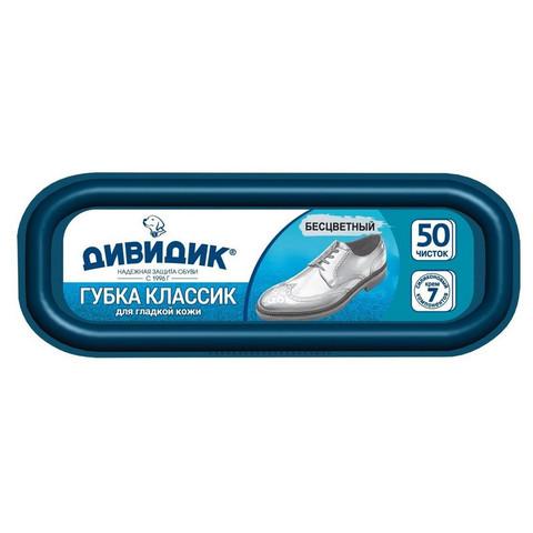 Губка для обуви Дивидик Классик бесцветная (для гладкой кожи)