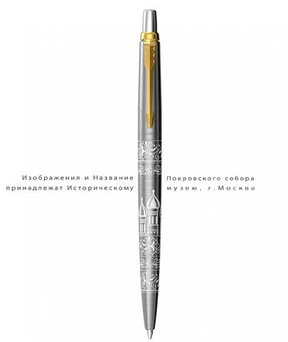 Шариковая ручка Parker Jotter Russia SE, цвет: St. Steel GT, стержень: Mblue123