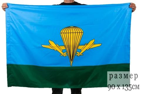 Большой флаг ВДВ России - Магазин тельняшек.руФлаг ВДВ России 90х135 см в Магазине тельняшек