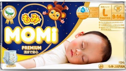 Трусики ночные MOMI  Premium, 9-14 кг (L)