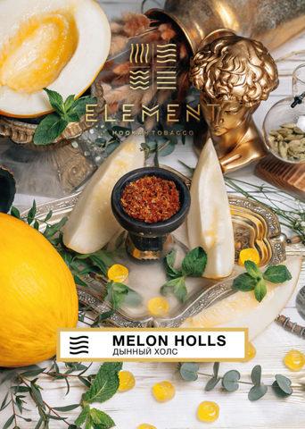 Element Воздух Melon Holls (