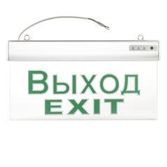 Аккумуляторное табло эвакуационный выход PL EM Pelastus