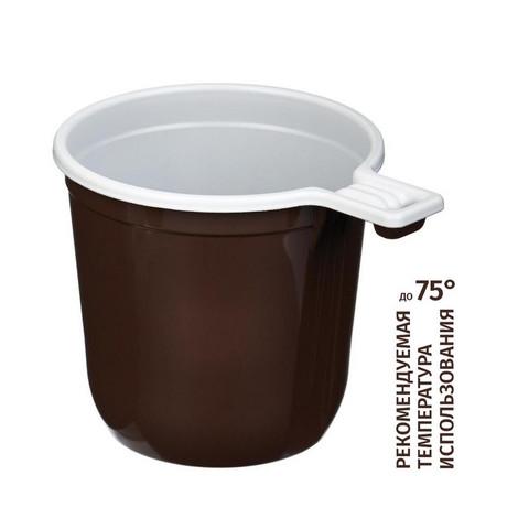 Чашка одноразовая кофейная Бюджет пластиковая коричневая/белая 200 мл 50 штук в упаковке