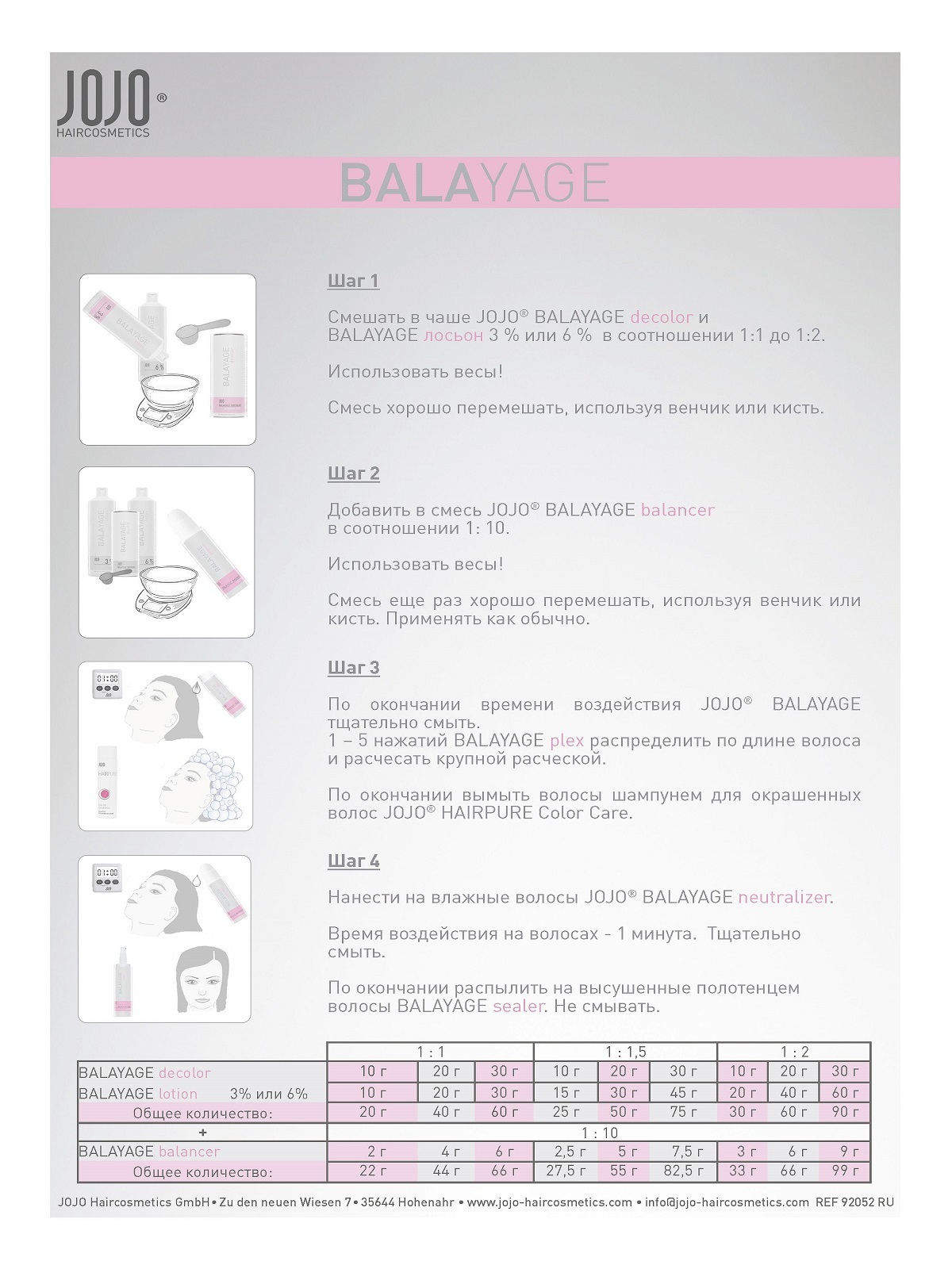 Balayage Neutralizer / Кондиционер для осветленных волос