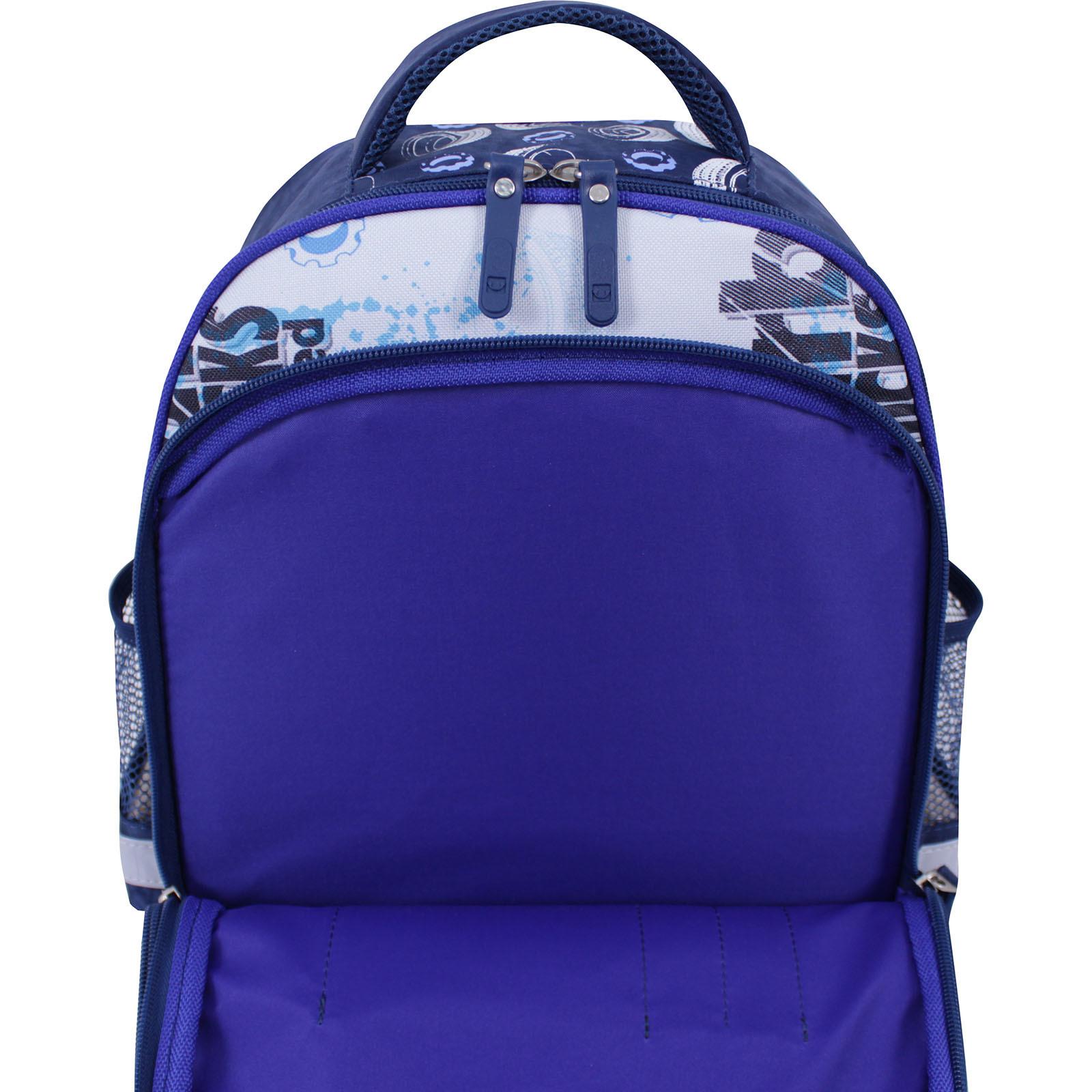 Рюкзак школьный Bagland Mouse 225 синий 551 (0051370) фото 4