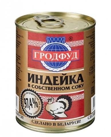 Белорусская тушенка мясо индейки в собственном соку 338 г. Гродфуд - купить с доставкой на дом по Москве и всей России