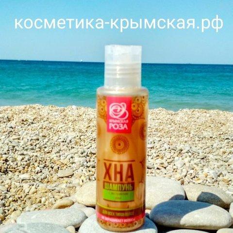 Натуральный шампунь «Хна» для всех типов волос ™Крымская Роза