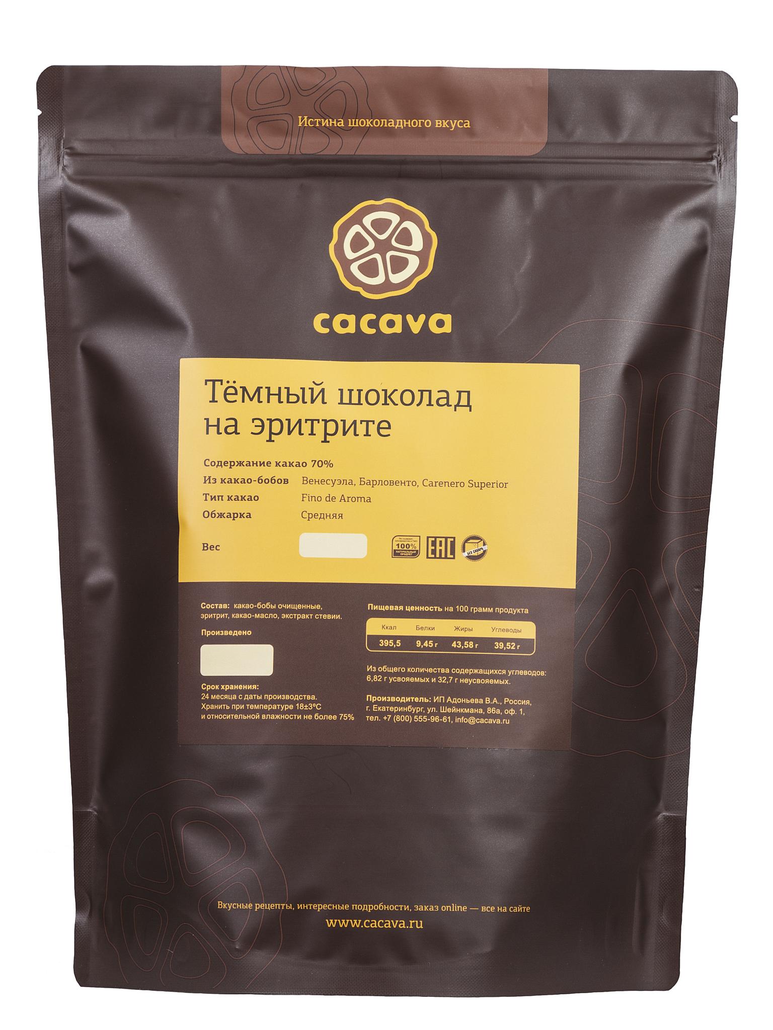 Тёмный шоколад 70 % какао, на эритрите, упаковка 1 кг