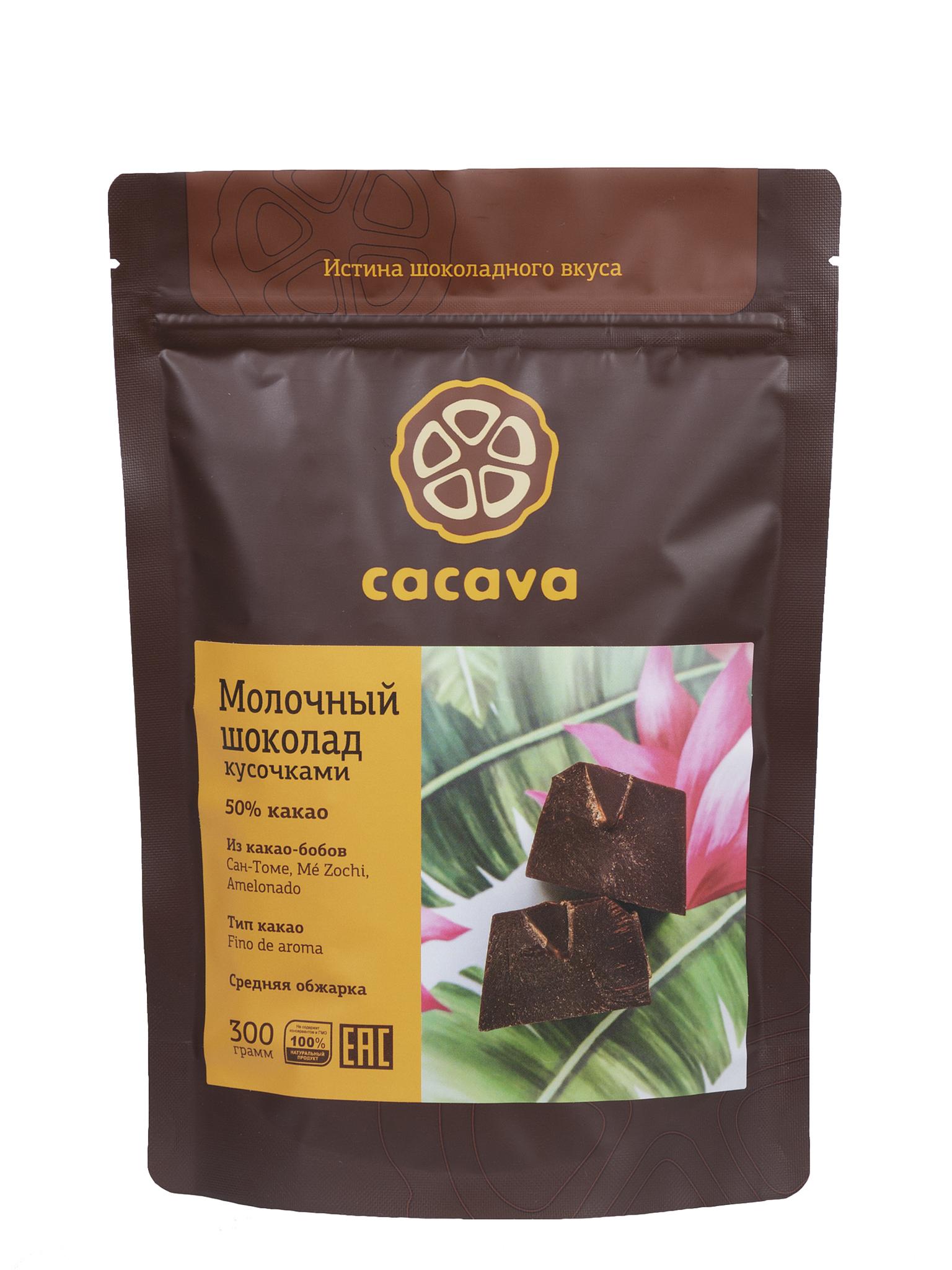 Молочный шоколад 50 % какао (Сан-Томе), упаковка 300 грамм