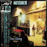 Randy Meisner / One More Song (LP)