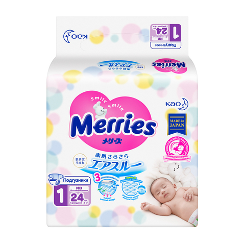 Подгузники Merries, до 5 кг (NB), мини упаковка