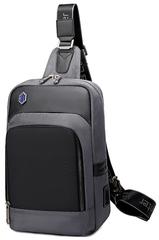 Однолямочный рюкзак  ARCTIC HUNTER XB00116 Серый