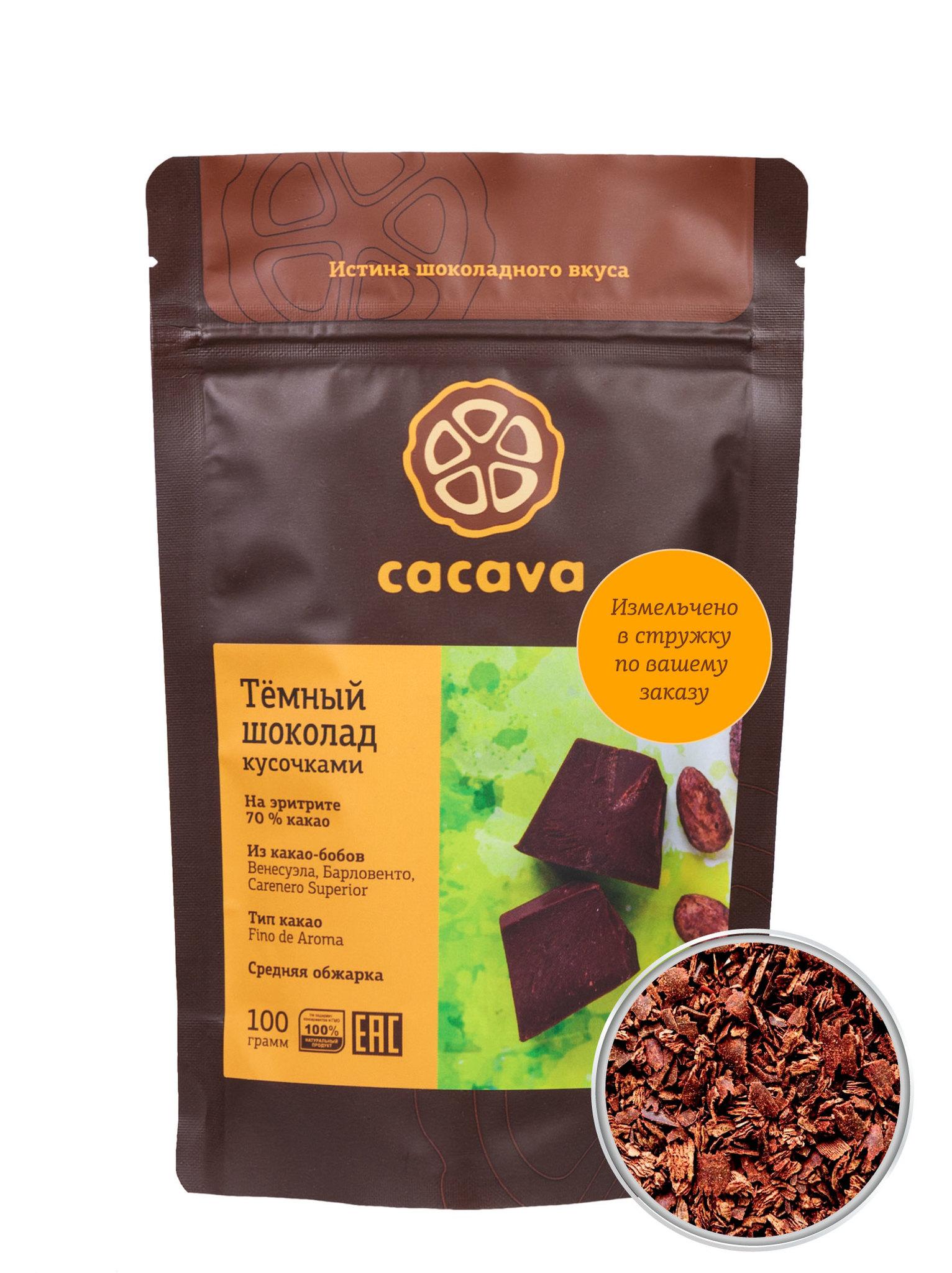 Тёмный шоколад 70 % какао в стружке, на эритрите, упаковка 100 грамм