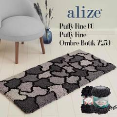 Пряжа Alize Puffy Fine Ombre Batik цвет 7259