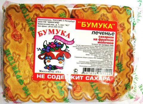 Печенье Бумука молочное на фрукт 375г