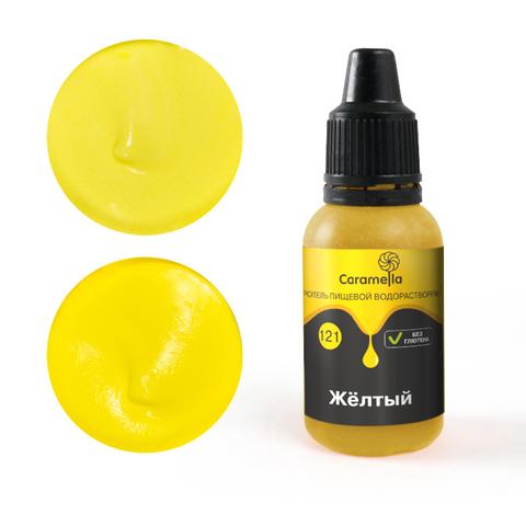 Caramella гелевый водор-ый краситель, Желтый ,20гр