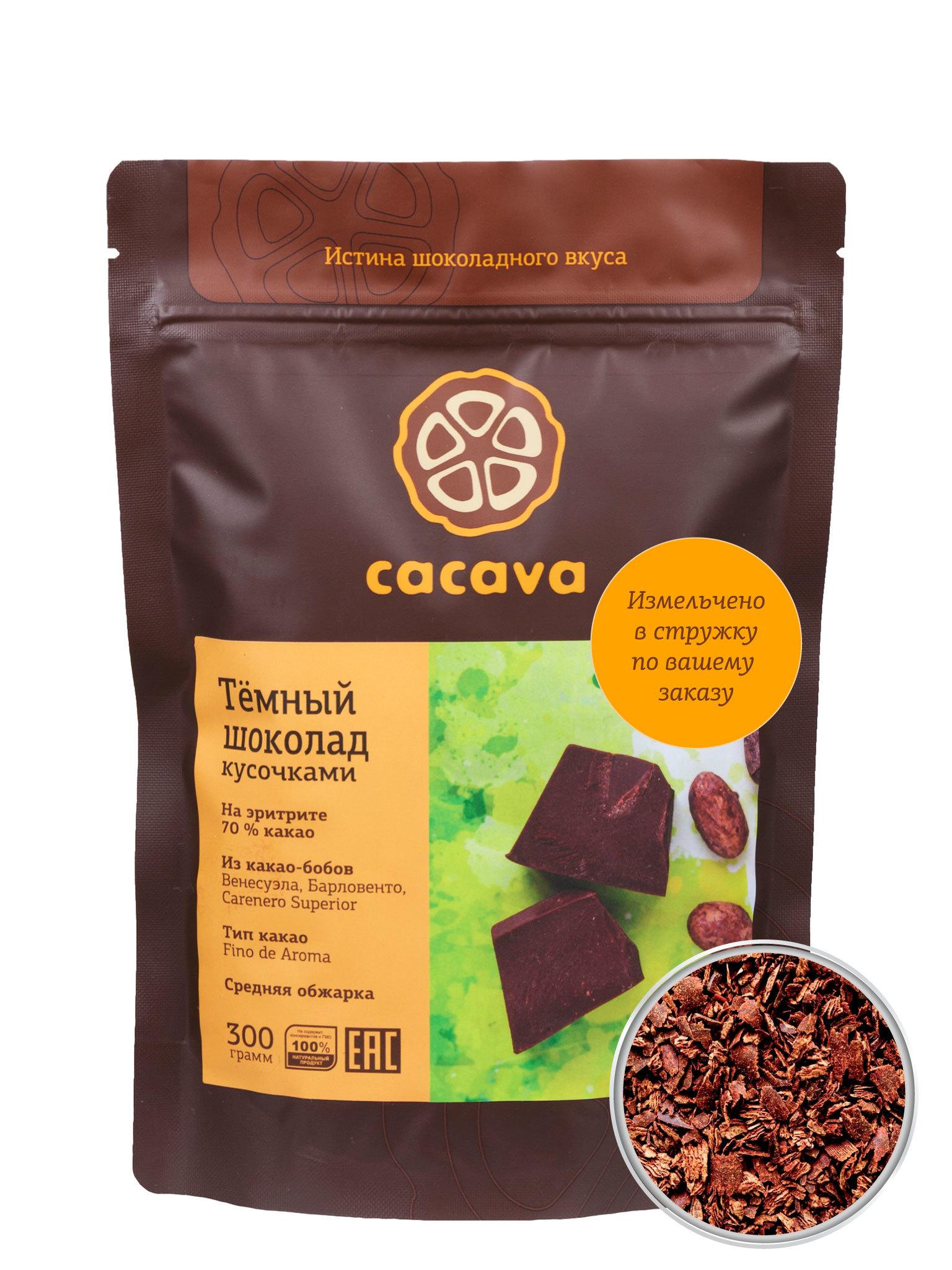 Тёмный шоколад 70 % какао в стружке, на эритрите, упаковка 300 грамм