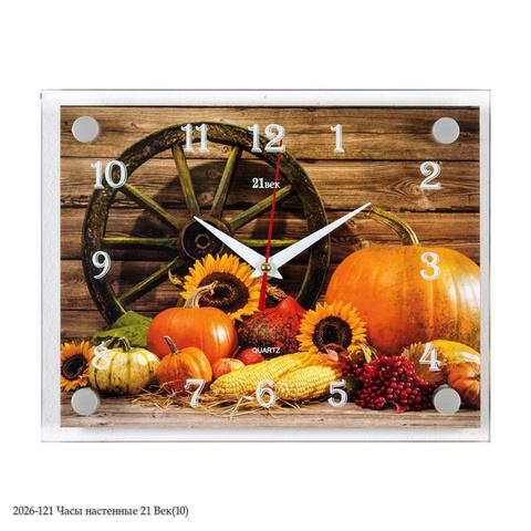 2026-121 Часы настенные