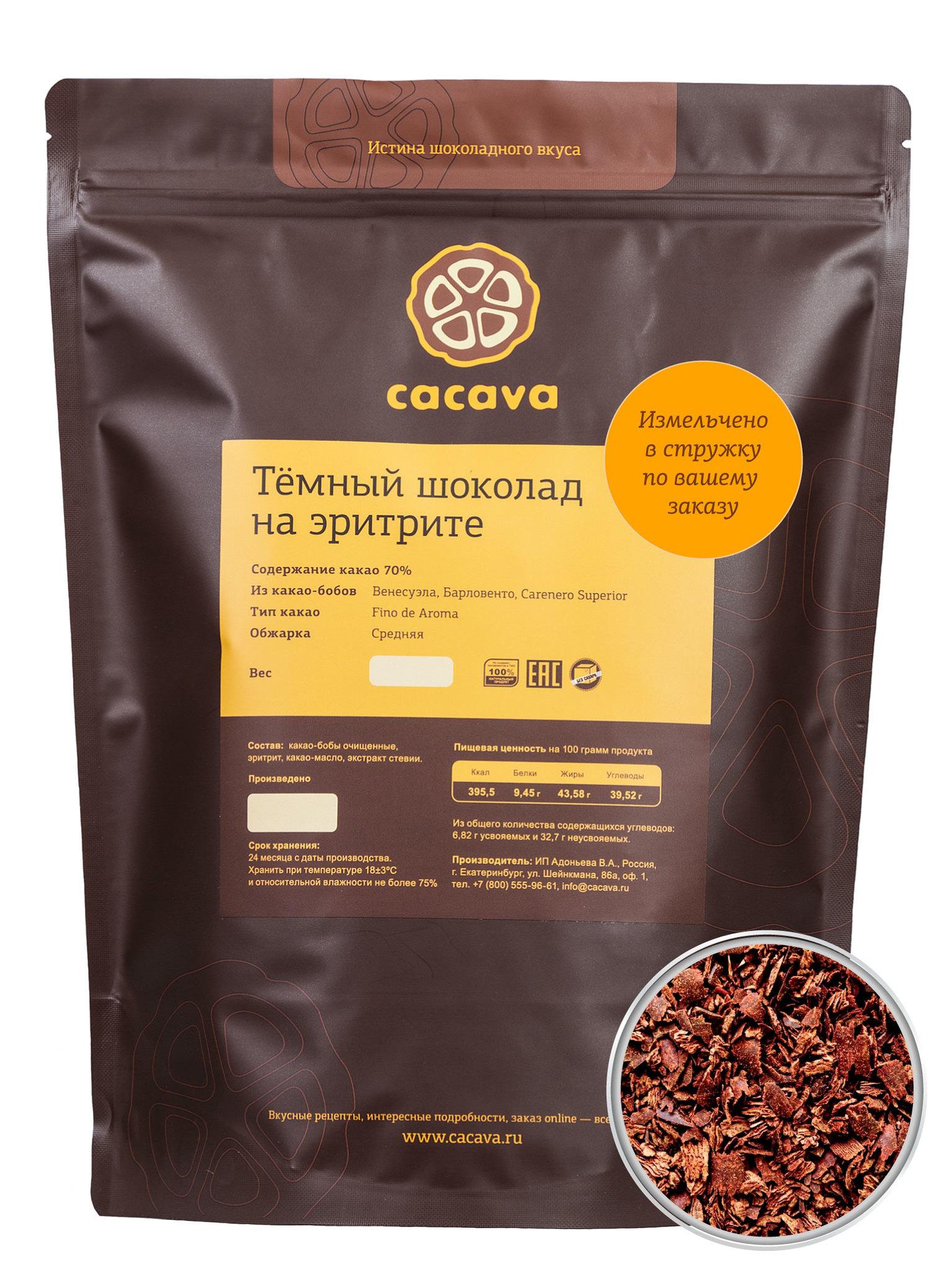 Тёмный шоколад 70 % какао в стружке, на эритрите, упаковка 1 кг