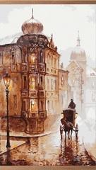 Настенный обогреватель Старая Прага