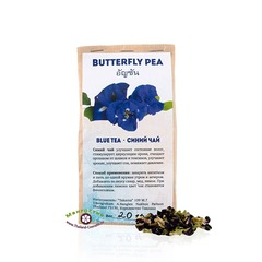 Синий чай (Анчан)