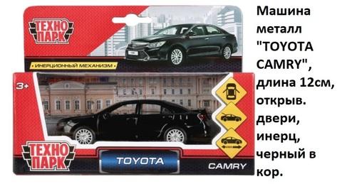 Машина мет. CAMRY-BK Toyota Camry черный (СБ)