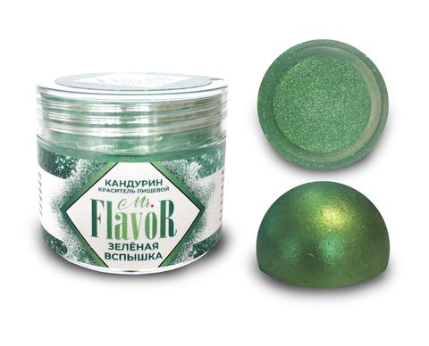 Кандурин плотный Зеленая Вспышка 5г, Mr.Flavor