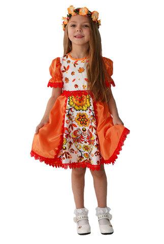 Карнавальный костюм Осень детский