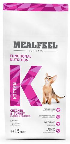 Mealfeel Functional Nutrition Kitten корм для котят до 12 месяцев, с курицей и индейкой 1,5 кг.
