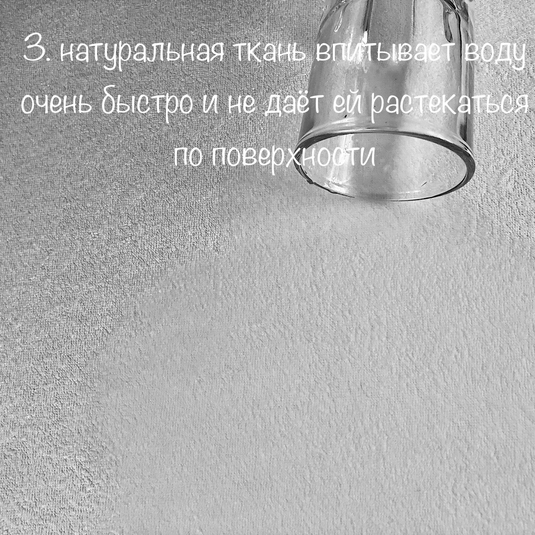ОЗОРНИК - Непромокаемый наматрасник 90х180