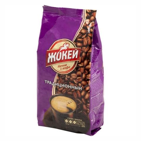 Кофе ЖОКЕЙ Традиционный зерно 200 гр м/у РОССИЯ