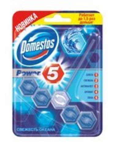 Блок гигиенический д/унитаза Domestos Power 5 Cвежесть океана 55г