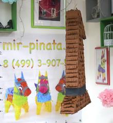 пиньята Шляпа гарри поттер