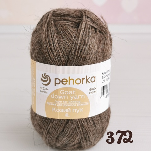 ПЕХОРКА КОЗИЙ ПУХ 372, Натуральный темный серый