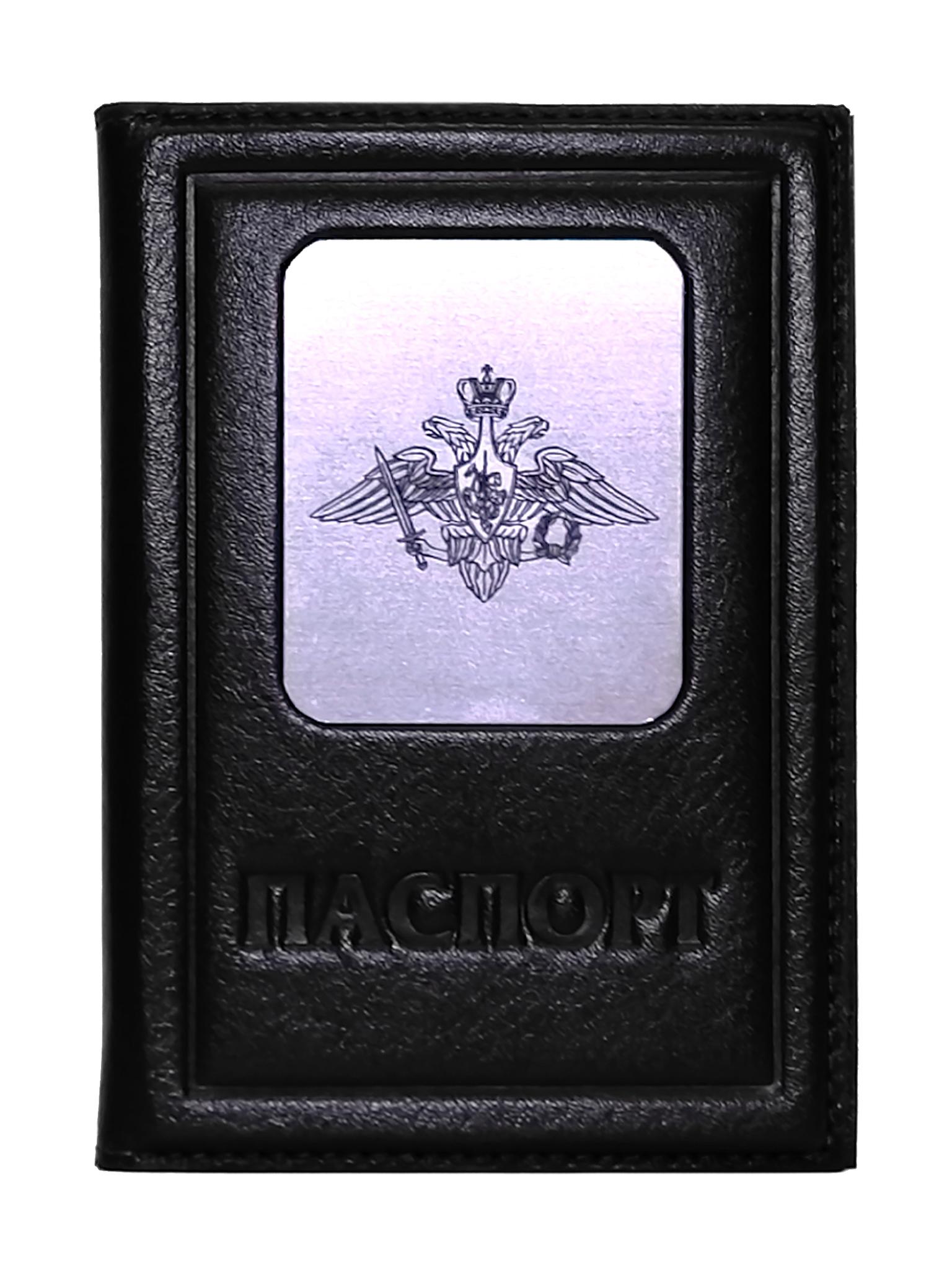 Обложка на паспорт   Герб вооруженных сил РФ   Чёрный