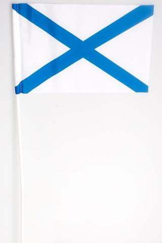 Купить Андреевский флажок - Магазин тельняшек.ру 8-800-700-93-18